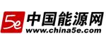 名称:中国能源网 描述: