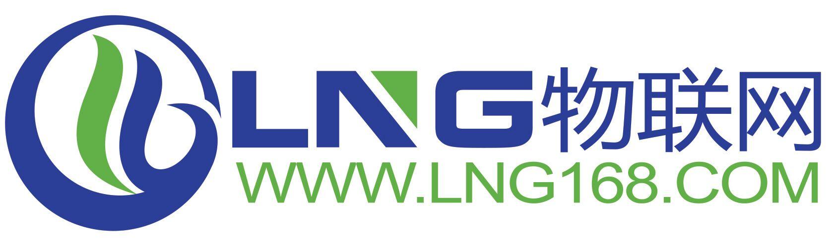 名称:LNG物联网 描述: